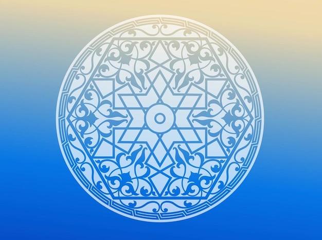 Islam religion vecteur cercle historique