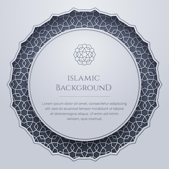 Islamique arabe arabesque ornement motif cadre bordures fond