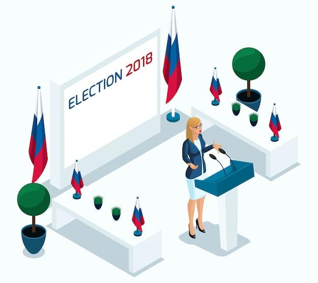L'isométrie est une femme présidente, vote, élections, débat. candidate, slogans girl blonde, puissance, performance à la demande, drapeaux