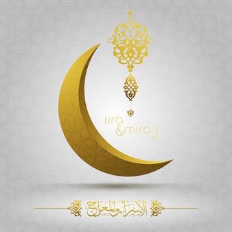Isra et mi'raj calligraphie arabe islamique signifie; deux parties du voyage nocturne du prophète mahomet