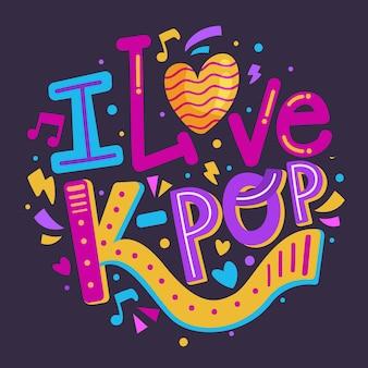 J'adore la musique k-pop - lettrage