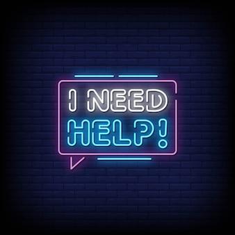 J'ai besoin d'aide texte de style enseignes au néon