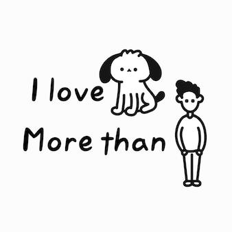 J'aime les chiens plus que les gens, impression de citation comique des humains. illustration de personnage de dessin animé dessiné à la main de vecteur. isolé sur fond blanc. aimez les chiens, détestez l'impression comique des humains pour la carte, le t-shirt, le concept d'affiche