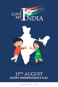 J'aime mon jour de l'indépendance de l'inde tempate
