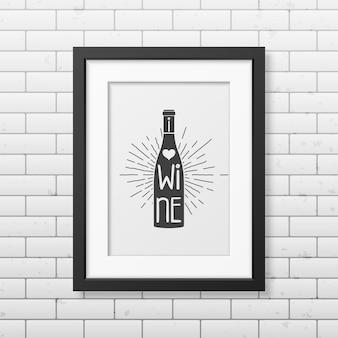 J'aime le vin - typographie de citation dans un cadre noir carré réaliste sur le mur de briques