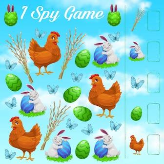 J'espionne un jeu d'enfants avec des lapins de pâques