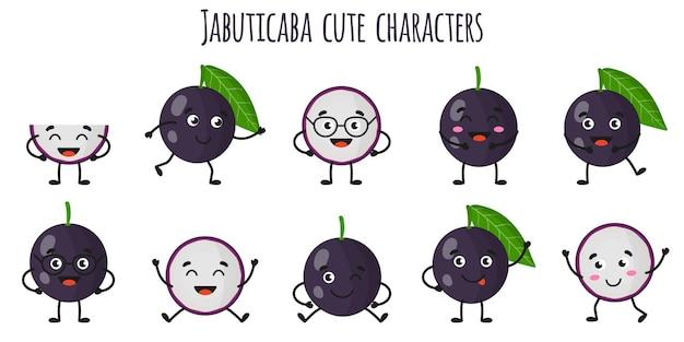 Jabuticaba fruits mignons personnages gais drôles avec différentes poses et émotions