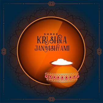 Janmashtami dahi handi festival salutation