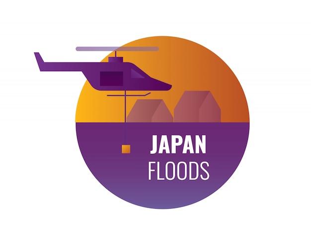 Le japon inonde le logo et le symbole de désastre.