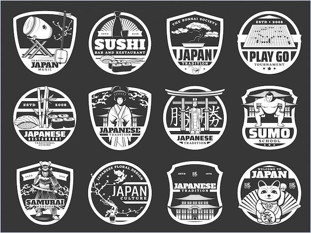 Japon Religion, Histoire Et Culture, Icônes De Sushi Vecteur Premium