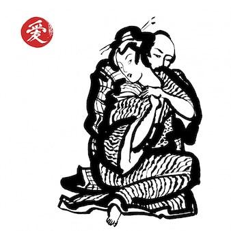Japonais amoureux
