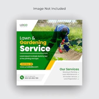 Jardin de pelouse ou aménagement paysager sur les réseaux sociaux publier une bannière instagram et un modèle de bannière web vecteur premium