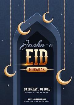 Jashn-e-eid mubarak modèle ou conception de flyer décoré avec accrochage