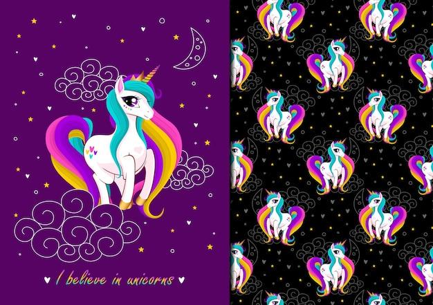 Je crois au motif de seamles licornes