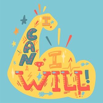 Je peux et je veux. inspirez le slogan du sport