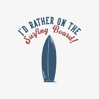 Je préfère sur la planche de surf