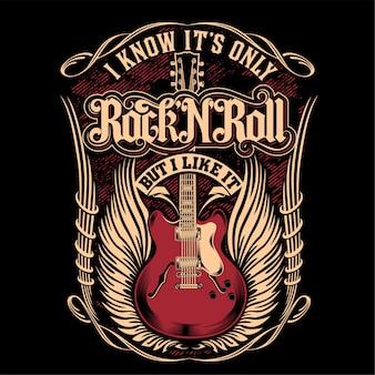 Je sais que ce n'est que du rock'n'roll