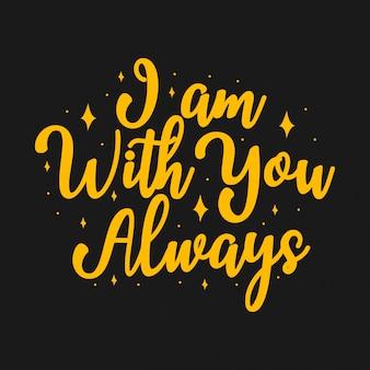 Je suis toujours avec toi