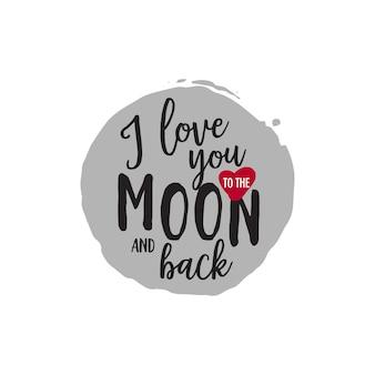 Je t'aime au lettrage de la lune et du dos