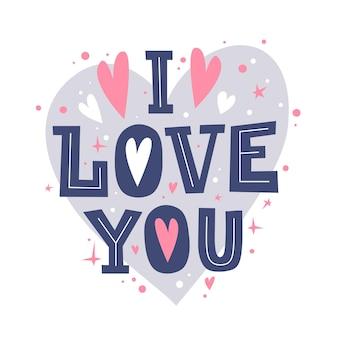 Je T'aime. Bonne Citation Romantique De La Saint-valentin. Vecteur Premium