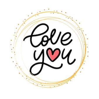Je t'aime. calligraphie de voeux saint valentin. éléments de conception dessinés à la main. lettrage de brosse moderne manuscrite.