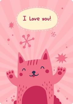 Je t'aime carte avec bonheur chat