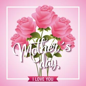 Je t'aime carte jour des mères