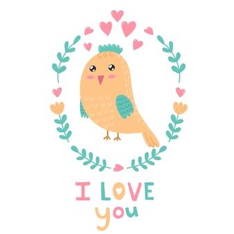Je t'aime carte avec un oiseau mignon.