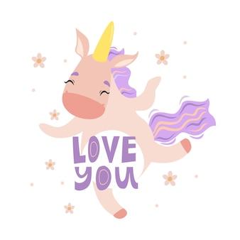 Je t'aime carte postale licorne