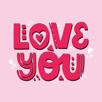 Je t'aime cite avec une décoration géométrique. lettrage vectoriel dessiné à la main pour impression, carte, affiche. concept de la saint-valentin heureuse.