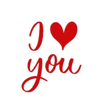 Je t'aime. coeur rouge dessiné à la main avec le vecteur de lettrage.