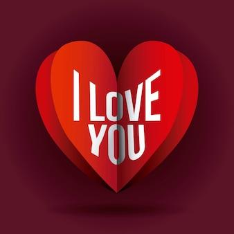 Je t'aime coeur symbole de la passion romance