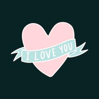 Je t'aime coeur vecteur