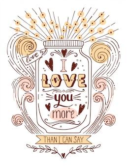Je t'aime davantage