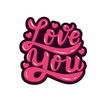 Je t'aime. expression de lettrage dessiné à la main sur fond blanc. élément pour affiche, carte de voeux. illustration.