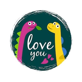 Je t'aime grunge avec deux dinosaures mignons