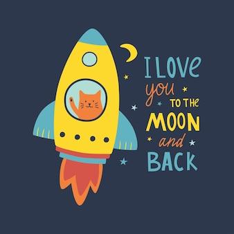Je t'aime jusqu'à la lune et le dos chat mignon volant dans une fusée illustration vectorielle dessinée à la main