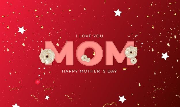 Je t'aime maman bonne fête des mères
