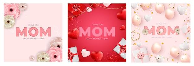Je t'aime maman collection de cartes de voeux bonne fête des mères