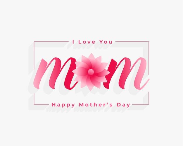 Je t'aime maman fond de fleur fête des mères