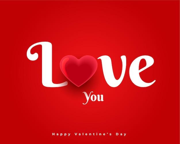 Je t'aime message pour la saint valentin