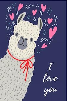 Je t'aime, mignon lama avec coeur