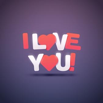 Je t'aime texte avec des coeurs. illustration.