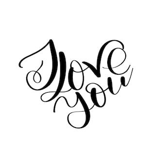 Je t'aime texte en forme de coeur, lettrage d'amour calligraphique