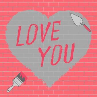 Je t'aime texte