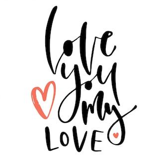 Je t'aime vector impression calligraphie
