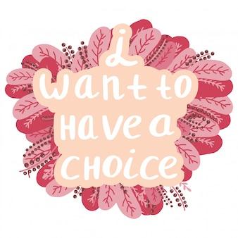 Je veux un poster de lettrage de choix lgbt, bannière web d'égalité.