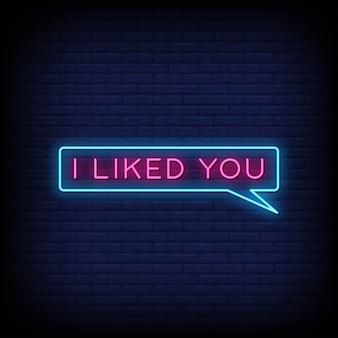 Je vous ai aimé texte de style enseignes au néon