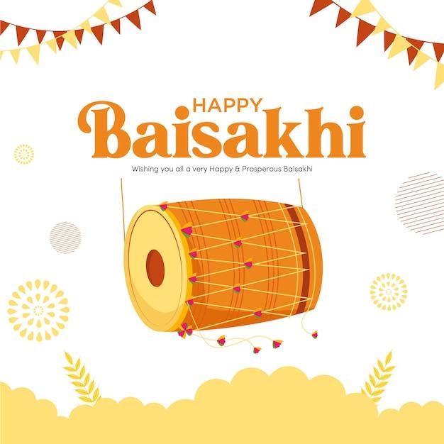 Je vous souhaite à tous un design de carte de voeux baisakhi très heureux et prospère