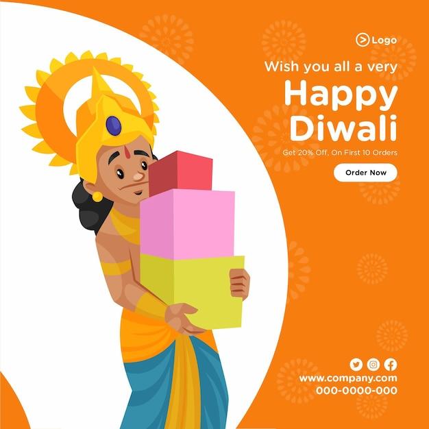 Je vous souhaite à tous un modèle de conception de bannière très heureux diwali